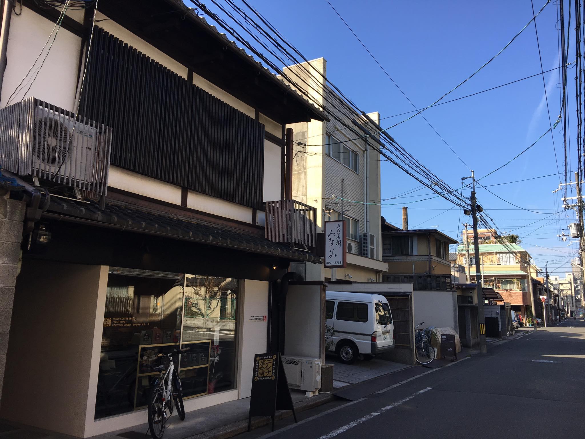 千本丸太町焙煎所04